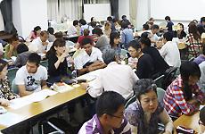 市岡日本語教室学習の予定
