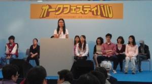 スピーチ大会