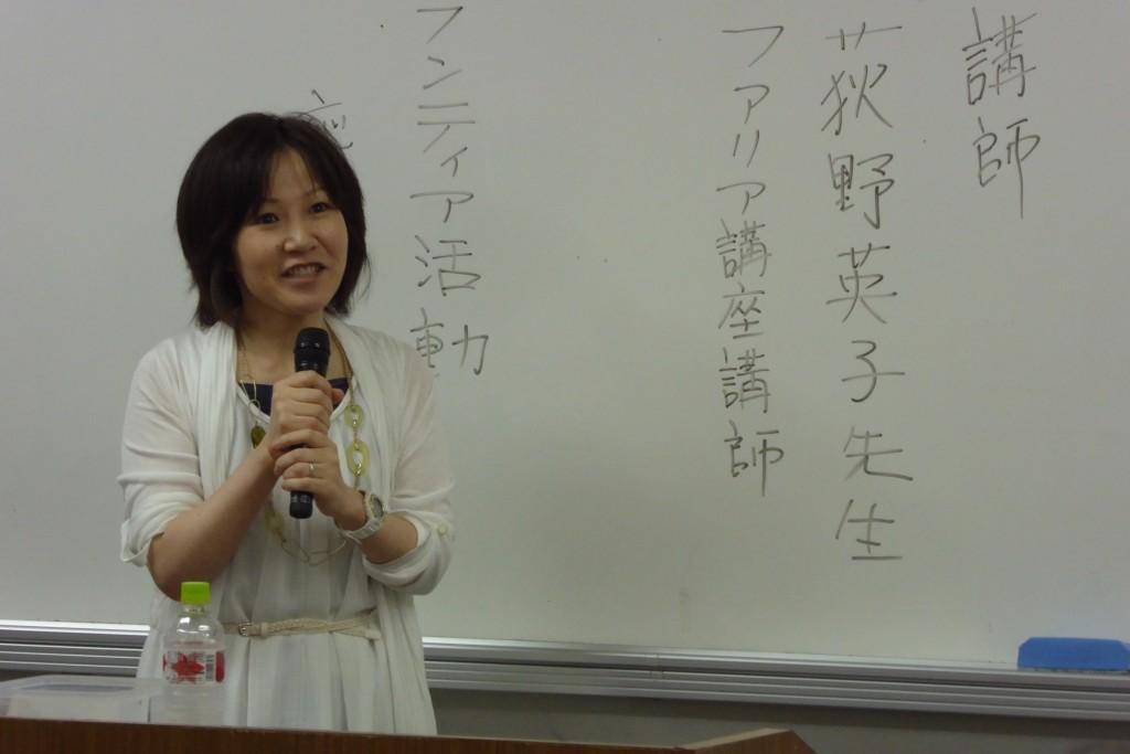 2015_07_31荻野英子