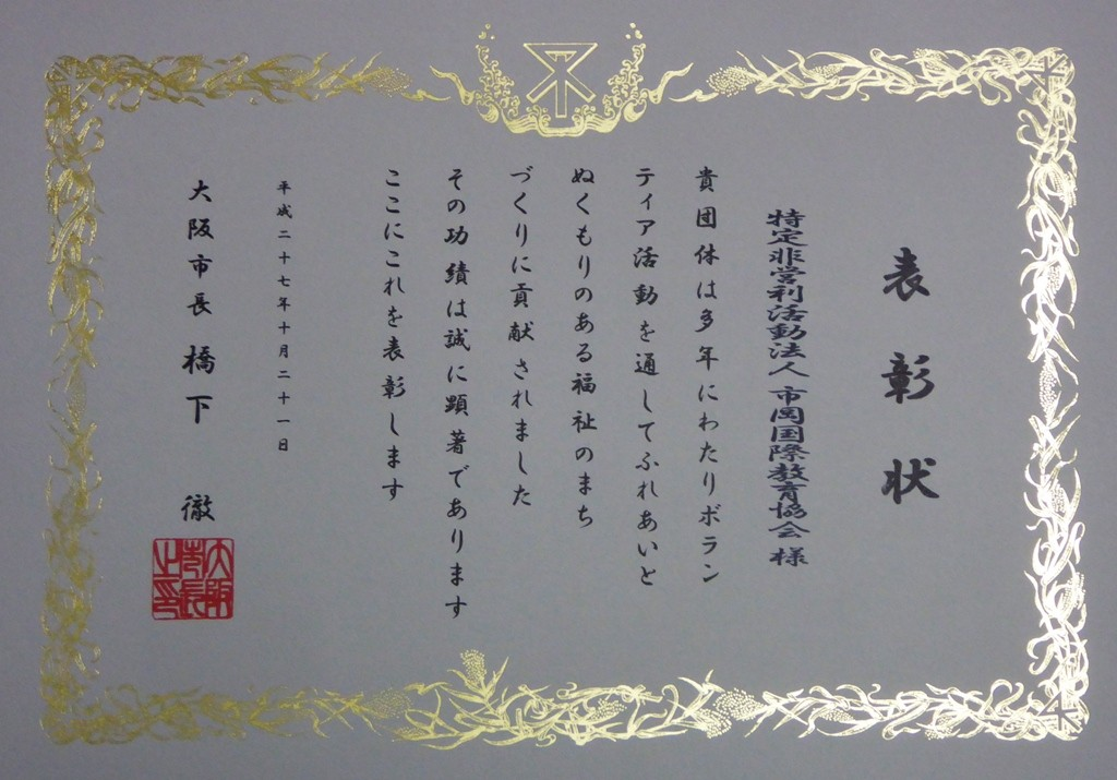 2015_10_21
